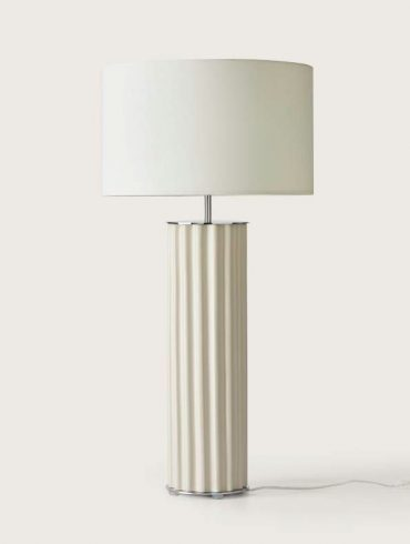 ONICA Table Lamp by Aromas